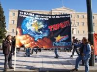 Το πανό του συν στο συλλαλητήριο στο σύνταγμα (8/12) ενάντια στη κλιματική αλλαγή, με αφορμή τη συνδιάσκεψη του οηε στο μπαλί